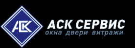 Логотип компании АСК СЕРВИС