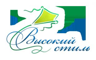 Логотип компании Высокий стиль
