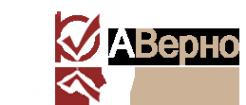 Логотип компании АВерно