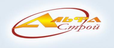 Логотип компании АльфаСтрой