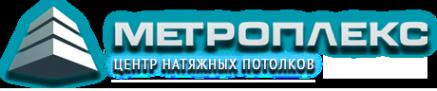 Логотип компании МЕТРОПЛЕКС