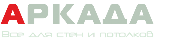 Логотип компании Аркада