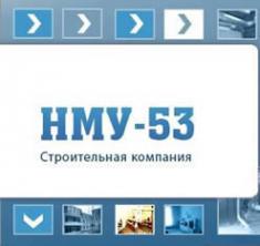 Логотип компании МУ-53