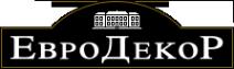 Логотип компании Евро Декор Н