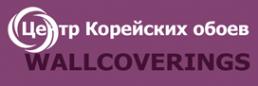 Логотип компании Регионобои