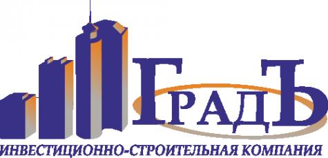 Логотип компании ГрадЪ