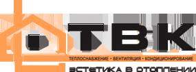 Логотип компании ТВК