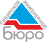 Логотип компании Сибирское инженерное бюро