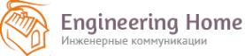 Логотип компании Инжиниринг Хоум