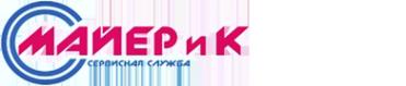 Логотип компании Майер и К