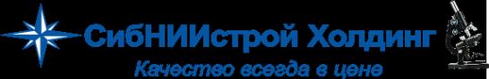 Логотип компании НОВОСИБСЕРТИФИКАЦИЯ+
