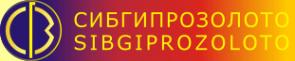 Логотип компании Сибгипрозолото
