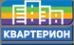 Логотип компании Квартерион