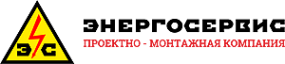 Логотип компании Энергосервис
