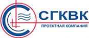 Логотип компании Сибгипрокоммунводоканал