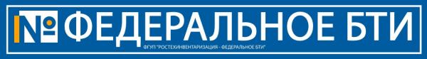 Логотип компании Новосибирский центр инвентаризации и технического учета Восточно-Сибирского филиала