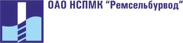 Логотип компании Ремсельбурвод