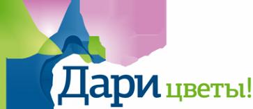 Логотип компании Дарицветы