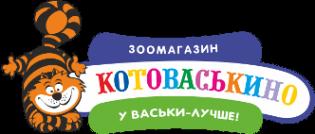 Логотип компании Котоваськино