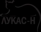 Логотип компании Лукас-Н
