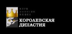 Логотип компании Королевская династия