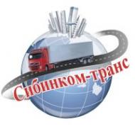 Логотип компании СИБИНКОМ-ТРАНС