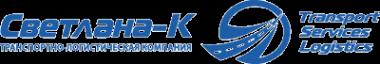 Логотип компании Светлана-К