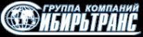 Логотип компании СибирьТранс