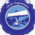 Логотип компании ЗСКТерминал