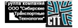Логотип компании Сибирские транспортные технологии