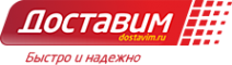 Логотип компании ДОСТАВИМ