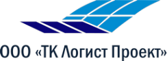 Логотип компании ТК Логист Проект