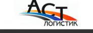 Логотип компании АСТ-Логистик