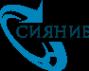 Логотип компании СИЯНИЕ