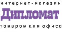 Логотип компании Дипломат-Опт