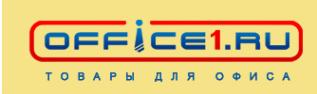 Логотип компании Константа плюс