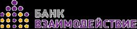 Логотип компании КБ Взаимодействие